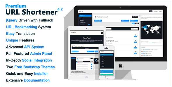 Download-S1] Premium URL Shortener v4 2 5 - ThemeDe