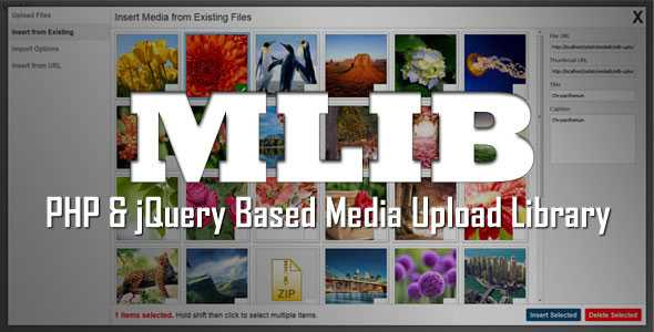 Top 17 best free jquery file upload scripts for multiple file.