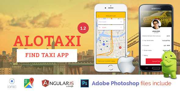 Download-S1] AloTaxi v1 2 - Mobile App Template - ThemeDe