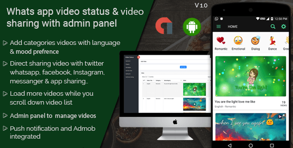Download S1 Whatsapp Video Status Video Sharing With