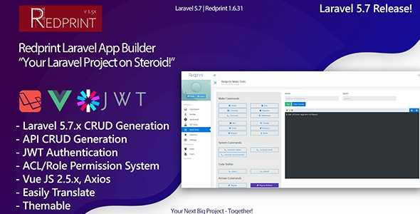 Download-S1] Redprint v1 6 32 - Laravel App Builder CRUD