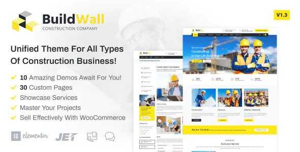 Download-S2] BuildWall v1 3 1 - Construction Company